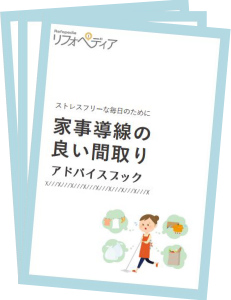 ebook_kajidousen